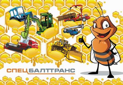 СпецБалтТранс - перевозка сельскохозяйственной техники